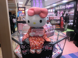 Hello Kitty Japan3.JPG